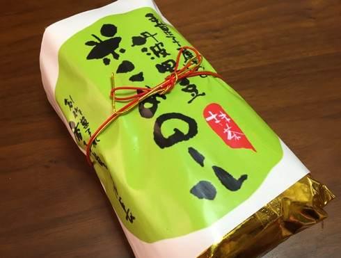 香る堂春長、牛田の和菓子店