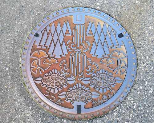 安芸太田町(旧 筒賀村)のマンホール