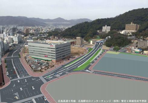 広島高速5号線、広島駅から山陽自動車道へ繋がる道路が2017年に
