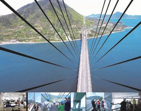 多々羅大橋の塔頂体験!しまなみ海道で橋体験セミナー
