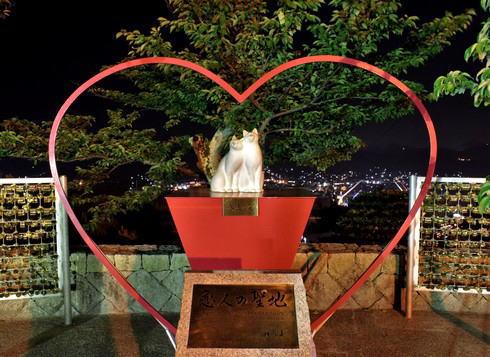 千光寺公園 恋人の聖地モニュメント