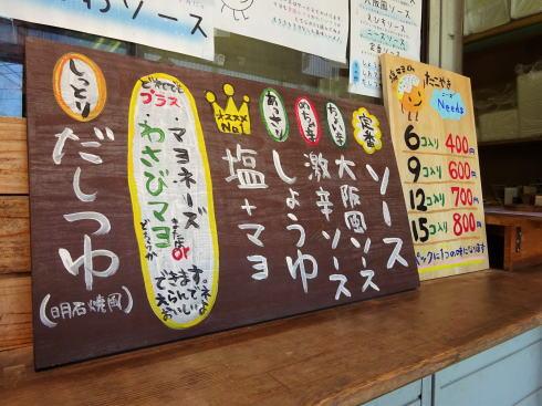 大阪たこ焼きニーズ おすすめソース一覧