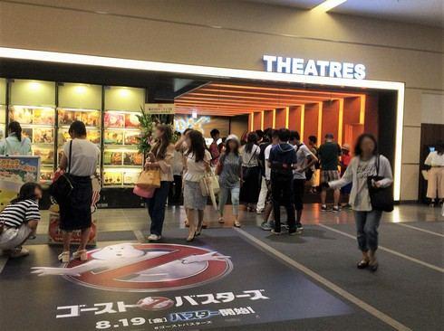 広島市初の4DXが、109シネマズ広島でスタート