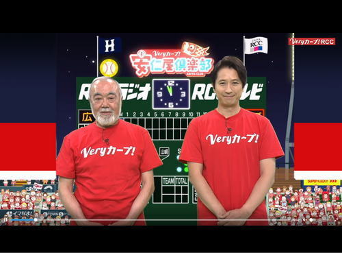 Veryカープ!安仁屋倶楽部、16話限定のディープな特別番組