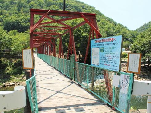 河佐峡 赤い橋2