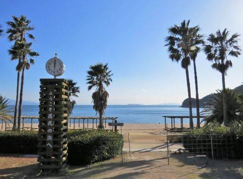 県民の浜、入口