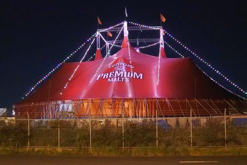 木下大サーカス 広島公演が開催、広島西飛行場跡地で