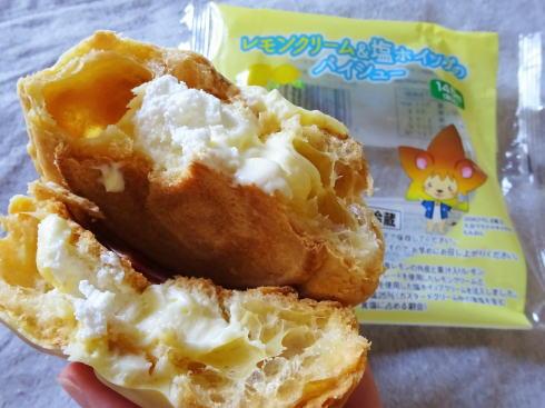 レモンクリームと塩ホイップのパイシュー、夏仕様のさっぱりデザート