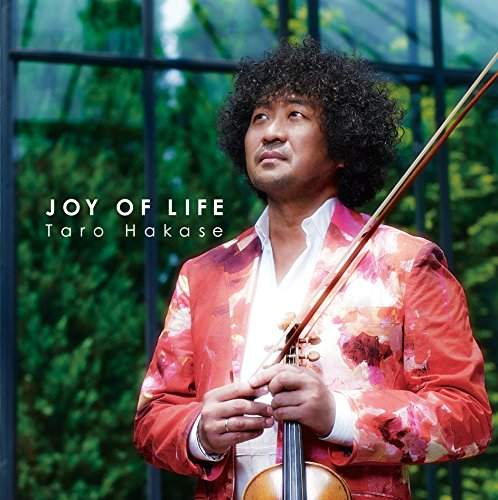 葉加瀬太郎 ソロデビュー20周年ツアー開催、広島は11月に