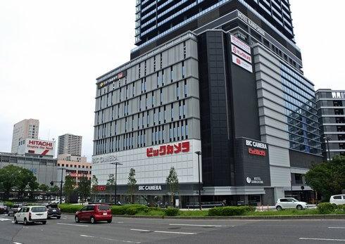 ビックカメラ広島駅前店がオープン!完成までの様子