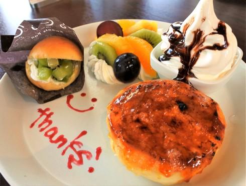 八天堂カフェリエ、広島空港前にパン作り体験もできるカフェ