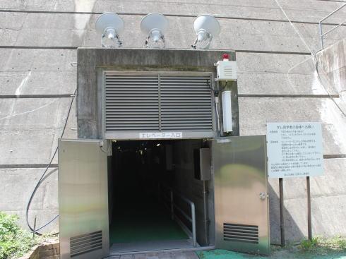 八田原ダム 開放されている通路