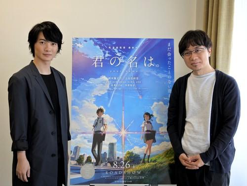映画「君の名は。」神木隆之介・新海誠監督インタビュー!作画は広島出身アニメーター