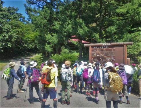 比婆山登山スタート地点 ひろしま県民の森