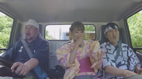 目指せ絶景!露天風呂トラックの旅 千原ジュニア・鈴木奈々