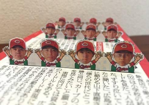 カープ優勝パレードバスで手を振る黒田・新井選手