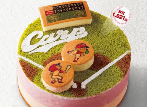 ゆめタウン恒例、カープのクリスマスケーキ2016が発売へ