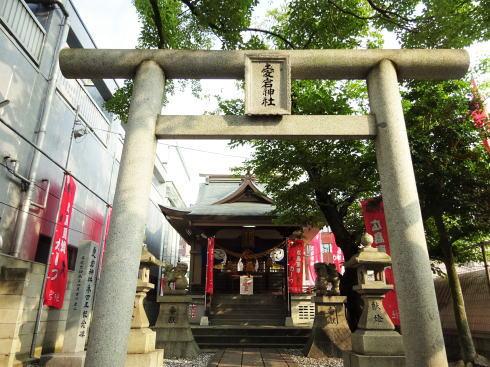 カープ必勝祈願 広島の愛宕神社4