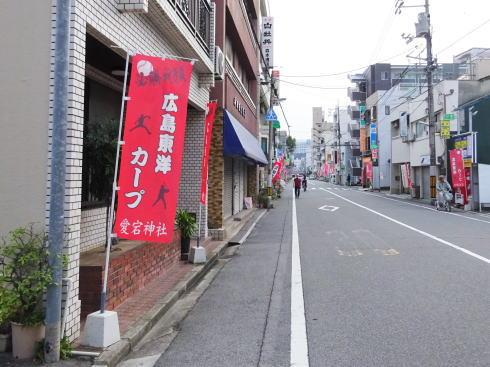 カープ必勝祈願 広島の愛宕神社への道
