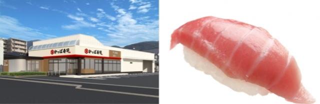 かっぱ寿司、広島呉エリアに初出店!大トロ108円キャンペーンも