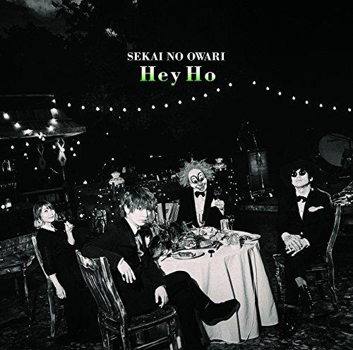 セカオワ Hey Ho 初回限定盤B