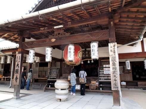 宮島・大願寺は、厳島神社の修理を行うお寺だった