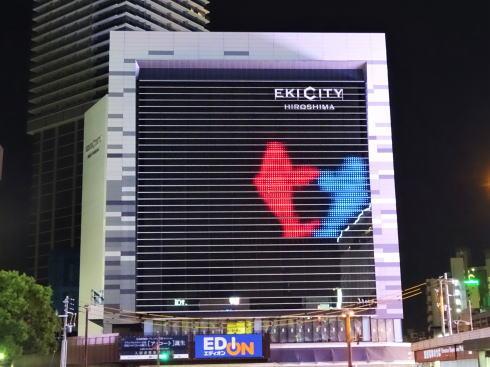 エキシティ広島、広島駅前再開発ビルに鯉泳ぎ競り勝つ