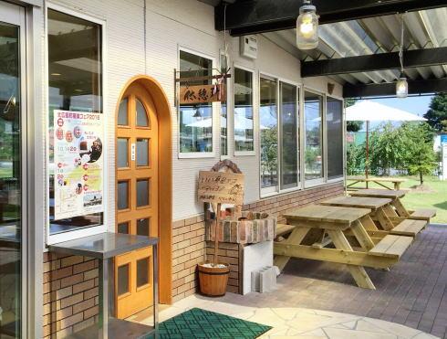 北広島 へんぽこ茶屋 休憩所