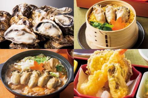 夢庵 広島県産牡蠣三昧フェアの写真