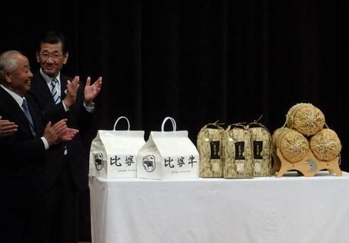 金藤さん、庄原市でリオ五輪の報告会