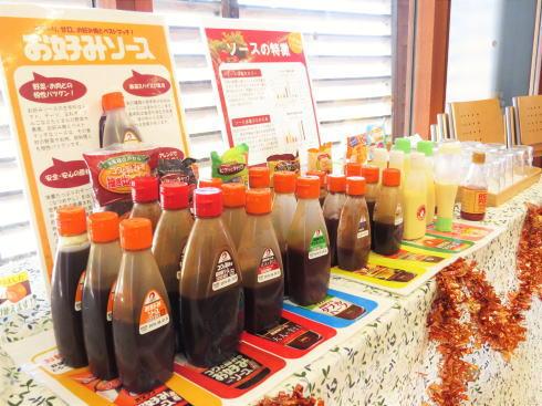 オタフクソース ウッドエッグで広島お好み焼き体験 写真8