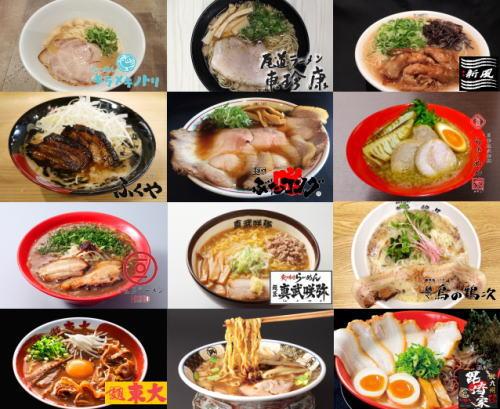 ラーメンJAPAN inびんGO、福山初の大規模グルメ祭り