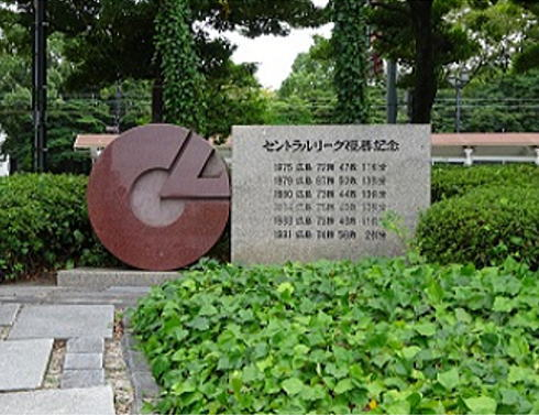 広島東洋カープのV7、旧市民球場跡地前の優勝記念碑に刻む