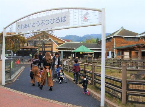 福山市立動物園の風景
