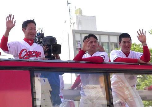 2016広島東洋カープ 優勝パレードの様子9