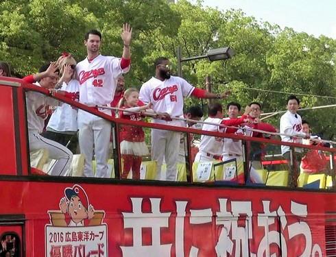 2016広島東洋カープ 優勝パレードの様子8