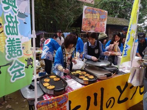 こうぬカーターピーナッツ収穫祭 会場の様子3