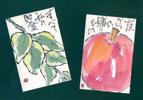 今年の年賀状は「絵手紙」にしてみる?絵手紙教室、お寺で開催