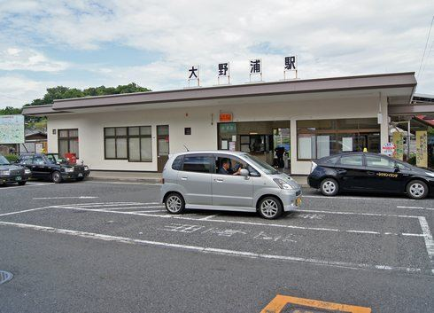 JR大野浦駅 昔の駅舎