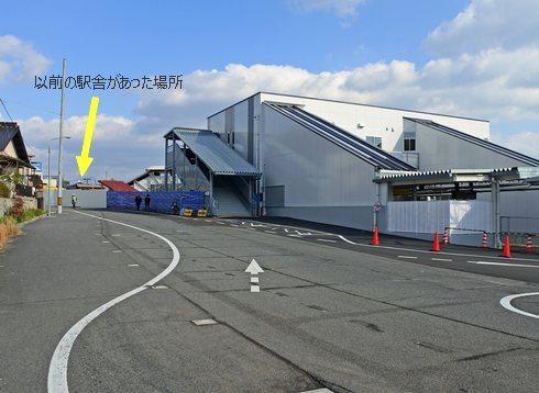 大野浦駅の工事の様子