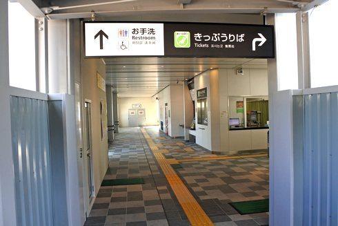 大野浦駅 新しい駅舎