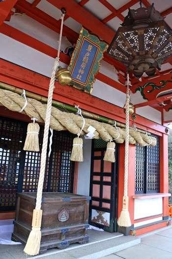 草戸稲荷神社の本殿