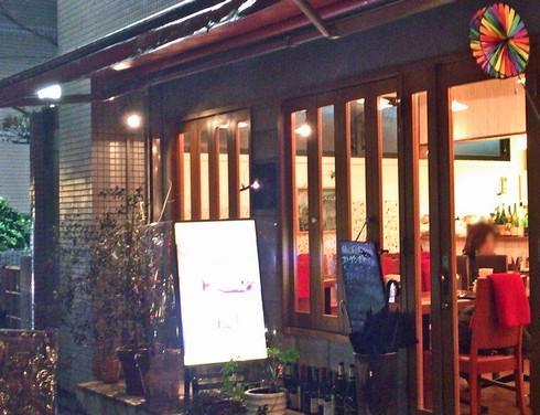 nob象(のぶぞう)広島市中区・薬膳カレーとワインの店