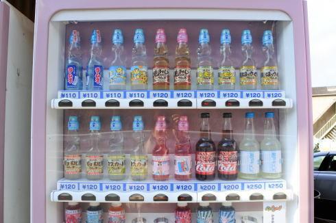 福山市 齋藤飲料 ラムネ自販機の画像2