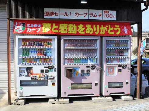 福山市 齋藤飲料 ラムネ自販機の画像