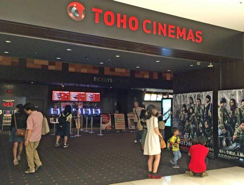 TOHOシネマズ緑井、6回観たら1回タダ!フジグラン緑井に入る映画館