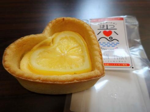ゆういちのパン屋 Mush はつ恋レモンタルト