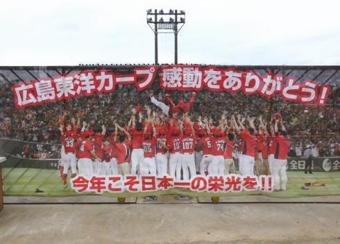 沖縄市 カープを大歓迎6