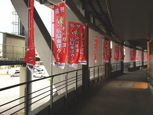 沖縄市 カープを大歓迎 画像2