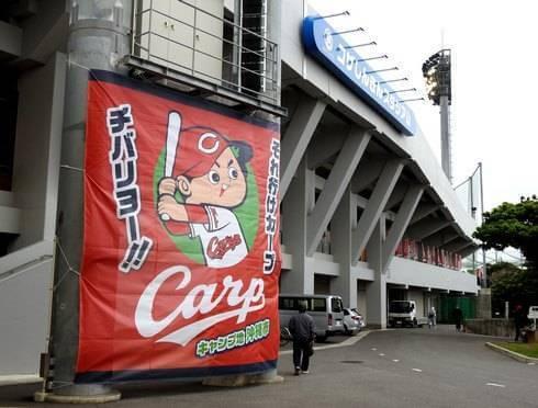 広島カープのユニフォームに優勝の「エンブレム」、球場にはチャンピオンフラッグも